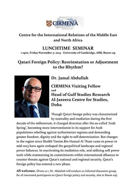 jamal abdullah seminar poster2